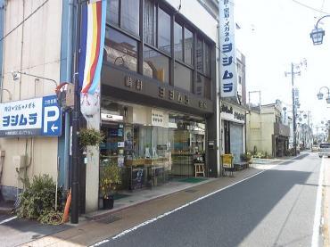 ヨシムラ時計宝石店